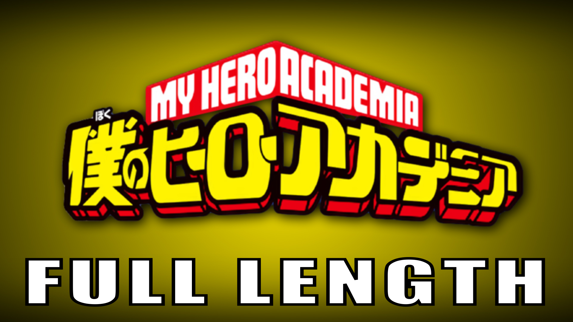 My Hero Academia Full Length Icon_00000